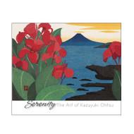 Serenity: The Art of Kazuyuki Ohtsu Boxed Notecards