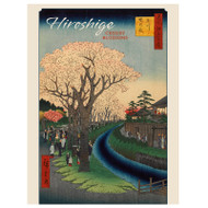 Hiroshige Cherry Blossoms Boxed Notecards