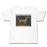 Mushhushshu Dragon Youth T-Shirt