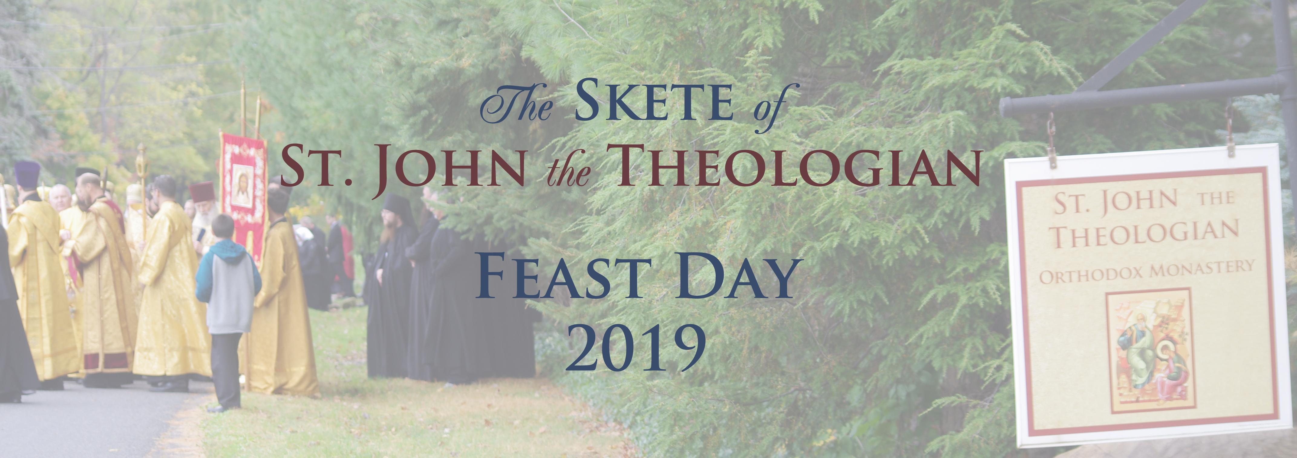feast-day-banner-for-website-2019.jpg