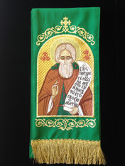 St. Sergius Gospel Marker
