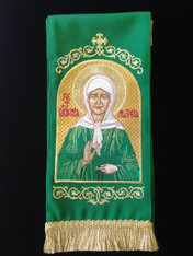 St. Matrona Gospel Marker