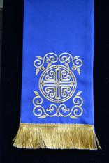 Large Velvet Gospel Marker - Blue