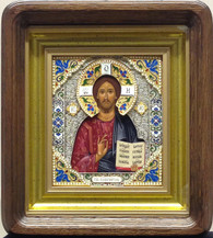 Savior Icon - Silkscreen, Enamel