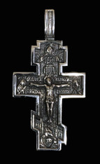 Exaltation Cross