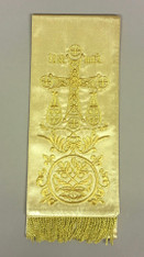 Large Gospel/Epistle Marker - Gold #1