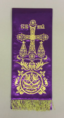 Large Gospel/Epistle Marker - Purple #1
