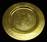 Zeon Plate #03