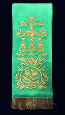 Small Gospel/Epistle Marker - Green #1