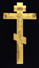 Altar Cross #9