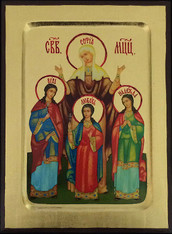 Sts. Sophia, Faith, Hope, and Love Icon (Mounted)