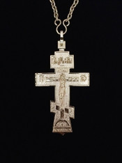 Silver Pectoral Cross #8