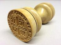 Lamb and Theotokos Wooden Prosphora Seal - Medium
