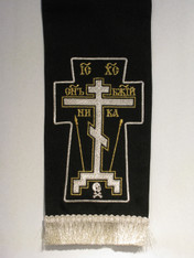 Large Gospel/Epistle Marker - Black #1