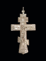 Silver Pectoral Cross #5