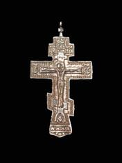 Silver Pectoral Cross #6