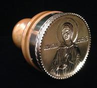 St. Matrona Prosphora Seal