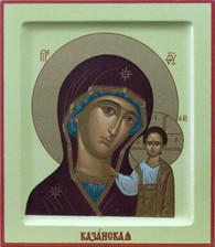 Kazan Icon #05 (Silkscreen)