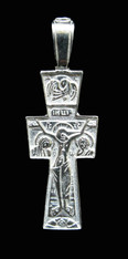 Jesus Prayer Cross