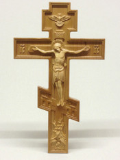 Carved Wooden Wall Cross