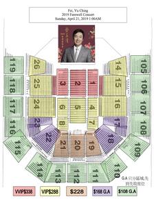 seating chart - 費玉清 2019 告別演唱會-康州金神 Fei, Yu Ching 2019 Farewell Concert - Mohegan Sun