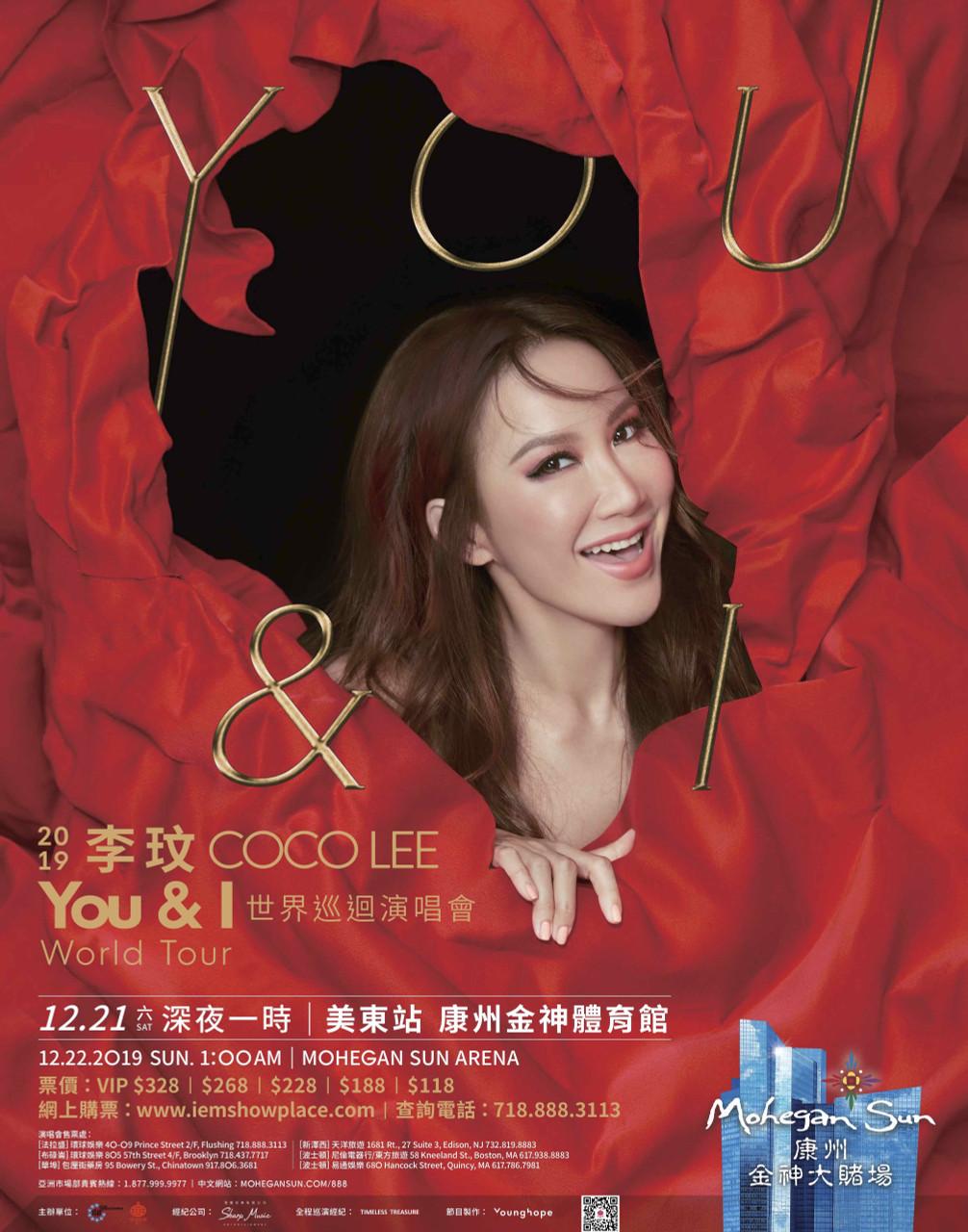 poster - 李玟Coco Lee「YOU & I 世界巡迴演唱會」