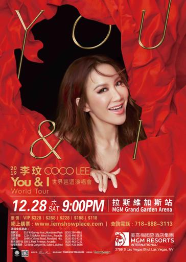 李玟Coco Lee Las Vegas「YOU & I 世界巡迴演唱會」Poster