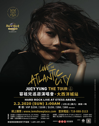Joey Yung - Love In Atlantic City Seating Poster