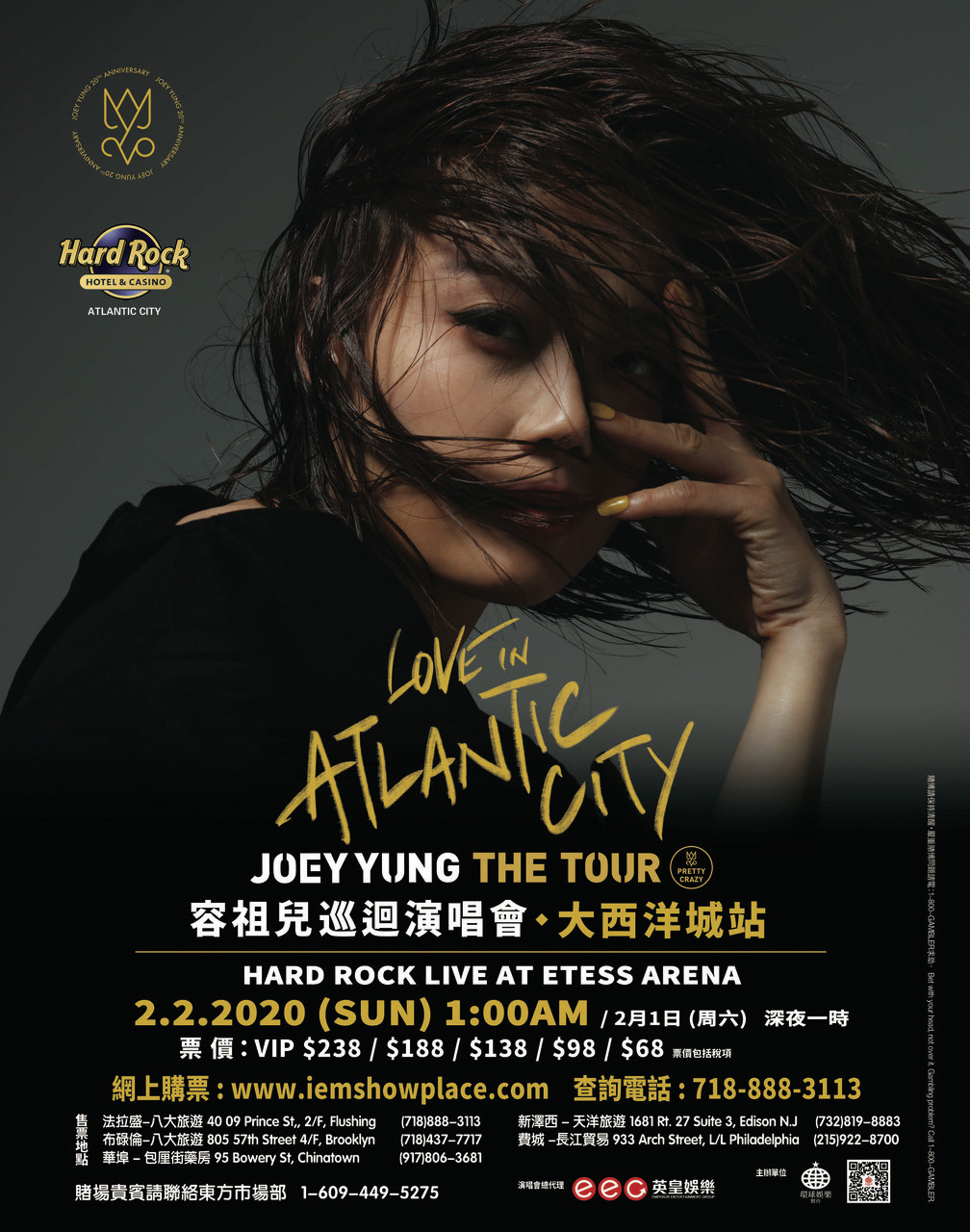 poster - Joey Yung Atlantic City