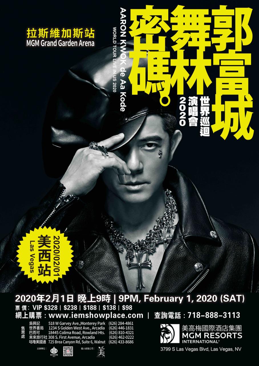 poster - AARON KWOK DE AA KODE LAS VEGAS 郭富城