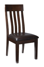 Ashley Haddigan Dark Brown Dining Upholstered Side Chair