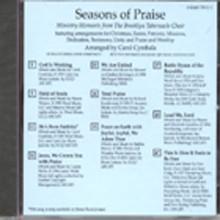 Seasons of Praise (Split Track CD)