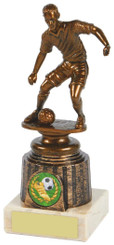 "Antique Gold Footballer Trophy - 17.5cm (7"")"