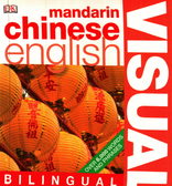MANDARIN CHINESE/ENGLISH VISUAL DICTIONARY