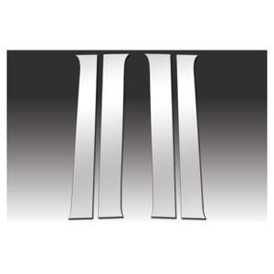 Premium FX | Pillar Post Covers and Trim | 04-15 Chevrolet Colorado | PFXP0060