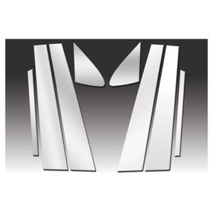 Premium FX | Pillar Post Covers and Trim | 07-12 Lexus LS | PFXP0196