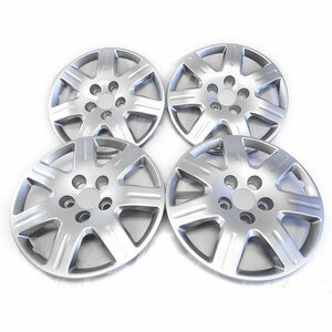 "Set of Four 16"" Silver ABS Wheel Covers for 2006-2011 Honda Civic (Bolt-on)"