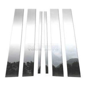 Brite Chrome | Pillar Post Covers and Trim | 03-09 Toyota 4Runner | BCIP006