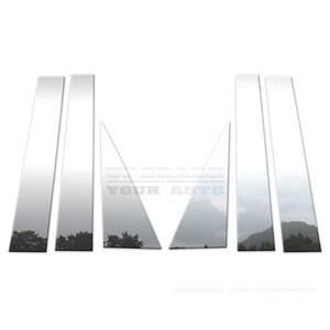 Brite Chrome | Pillar Post Covers and Trim | 07-14 GMC Acadia | BCIP007