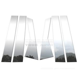 Brite Chrome | Pillar Post Covers and Trim | 12-15 Honda CR-V | BCIP026