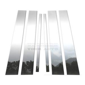 Brite Chrome | Pillar Post Covers and Trim | 10-14 Lexus GX | BCIP062