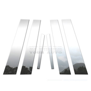 Brite Chrome | Pillar Post Covers and Trim | 09-14 Nissan Maxima | BCIP074