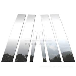 Brite Chrome | Pillar Post Covers and Trim | 06-12 Mercury Milan | BCIP075