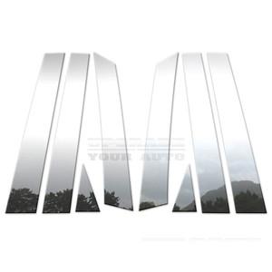 Brite Chrome | Pillar Post Covers and Trim | 09-14 Nissan Murano | BCIP080
