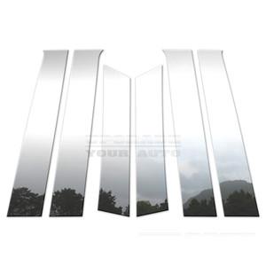 Brite Chrome | Pillar Post Covers and Trim | 08-14 Nissan Rogue | BCIP088