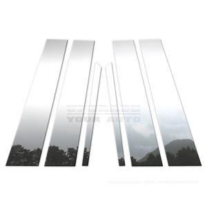 Brite Chrome | Pillar Post Covers and Trim | 05-10 Cadillac STS | BCIP105