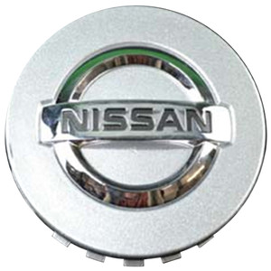 JTE Wheel | Center Caps | 04-16 Nissan Armada | JTEC0088