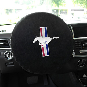 Seat Armour | Steering Wheel Covers | Universal | SAR084B