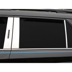 Luxury FX   Pillar Post Covers and Trim   20 Ford Explorer   LUXFX3901
