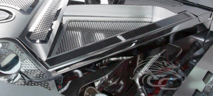 American Car Craft | Engine Bay Covers and Trim | 20-21 Chevrolet Corvette | ACC4867